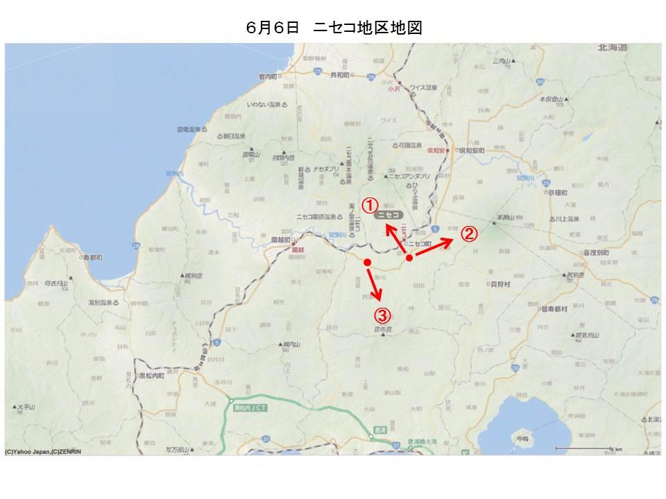 ニセコ地区地図